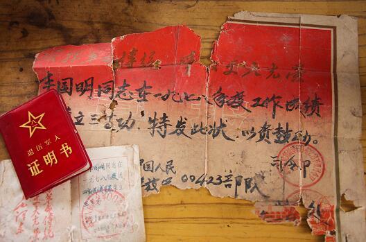 http://www.110tao.com/dianshangyunying/31569.html