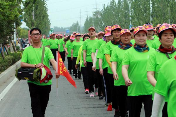 全民健身正当时!尉氏县举行千人徒步走活动