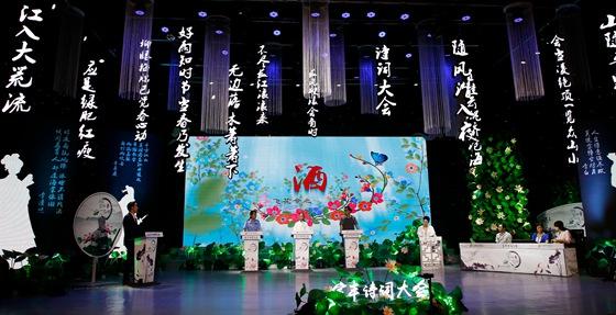 宝丰诗词大会第三季即将开启 获奖选手最高可获2万元读书基金