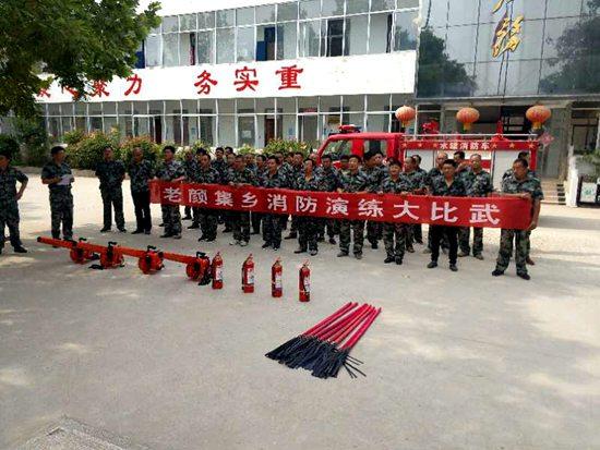 民权县厉兵秣马 备战三夏 开展秸秆禁烧消防演练大比武活动