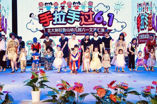 """河南鲁山:小朋友们欢度别样""""六一""""国际儿童节"""
