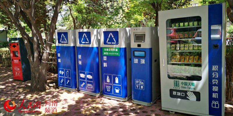 好消息!郑州市金水区生活垃圾无害化处理率达