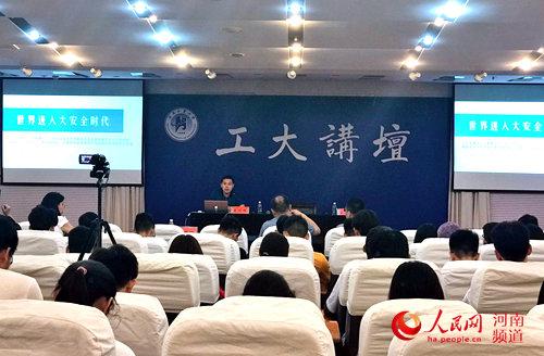 宣讲网络安全郑州青年讲师团第一讲进高校