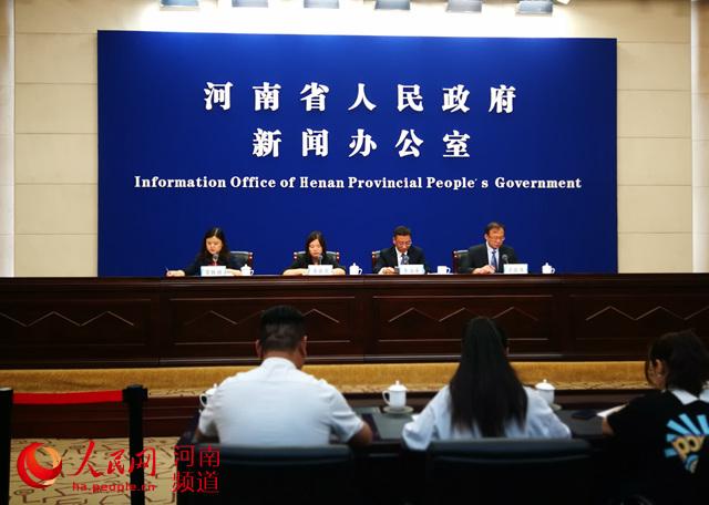 河南中小企业双创大赛将举行 注册不满1年中小微企业也可参赛