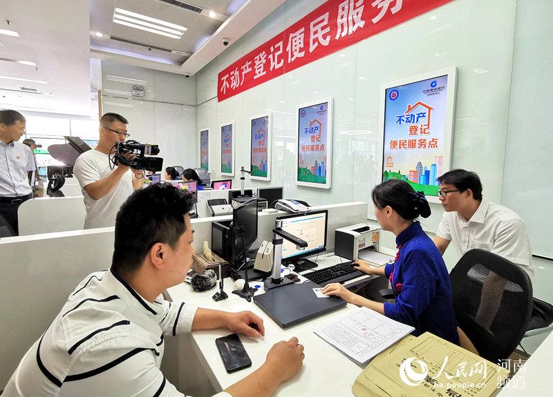 便民!郑州首批9个建行网点可办理不动产抵押登记