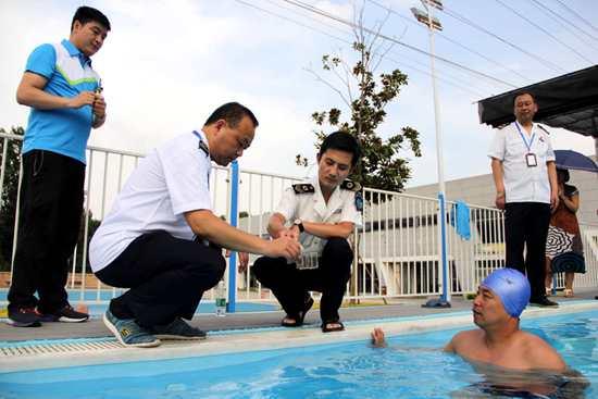 南阳市宛城区开展夏季游泳场所专项卫生监督检查 消除各类卫生安全隐患