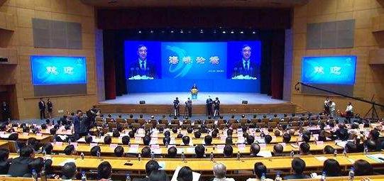 第十一届海峡论坛在厦门举行        w88优德官网总书记在《告台湾同胞书》发表40周年纪念会上发表重要讲话,在海峡两岸引起强烈反响…