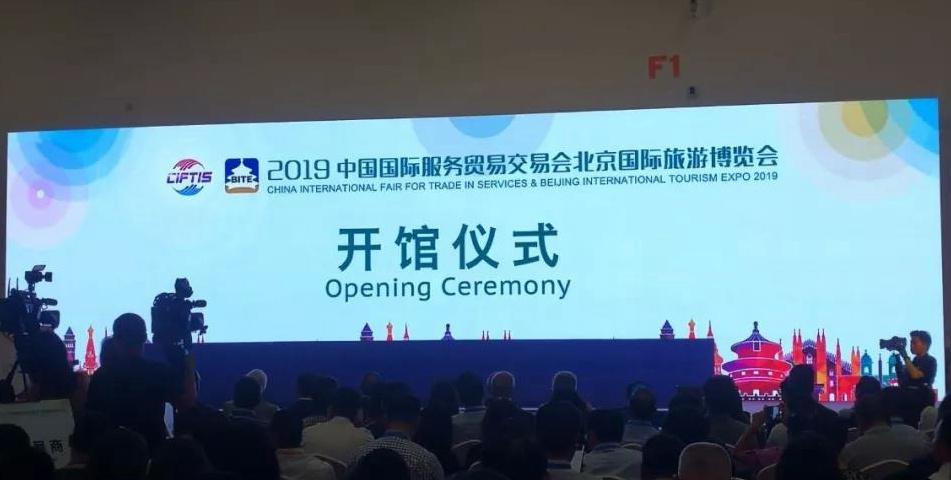 """河南内乡旅游""""五朵金花""""亮相北京国际旅游博览会"""