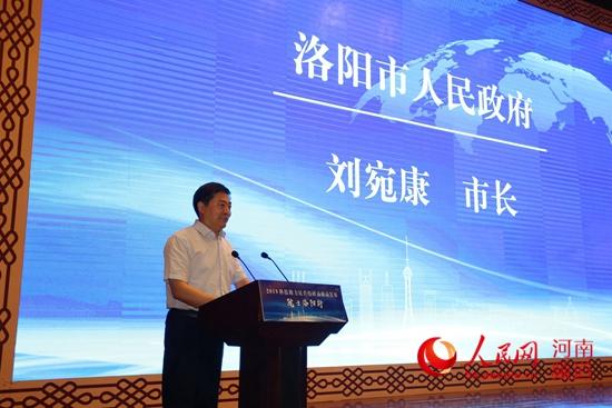 40余名院士集聚洛阳 为民营经济高质量发展把脉问诊