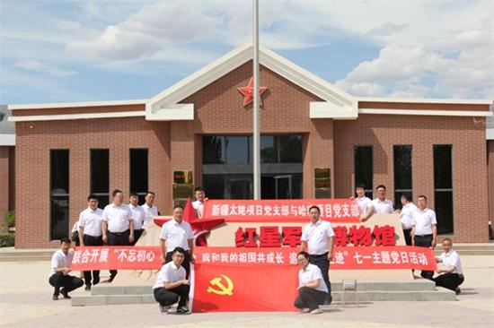 中建二局新疆哈密党支部开展七一主题党日活动
