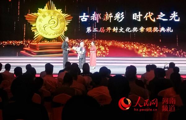点赞!王少卿等10位文化名人荣获第二届开封文化奖章