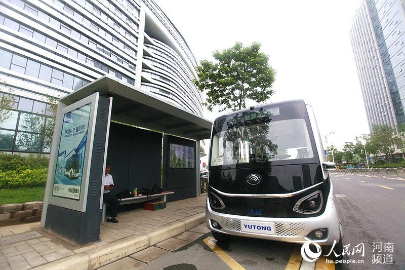 郑东新区智慧岛:聪明的车、智慧的路 在这里遇见未来