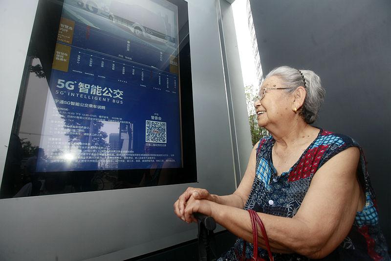 """郑东新区""""智慧岛"""":5G生活 在这里遇见未来"""