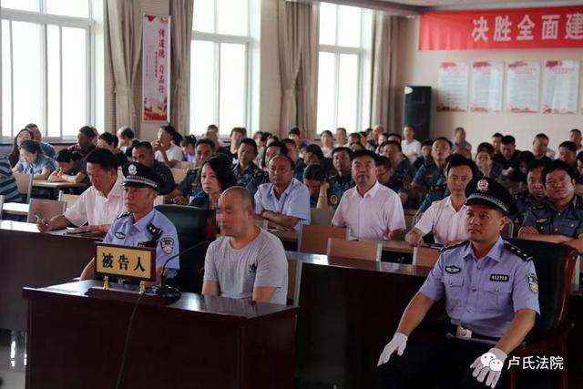 又一例!河南卢氏:一男子拉拽公交司机被处三年零八个月有期徒刑