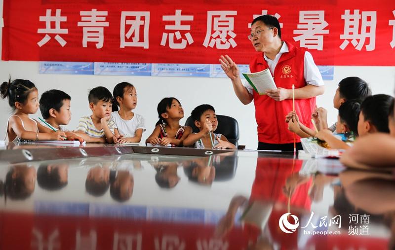"""宝丰县: """"暑期课堂""""进乡村 助力山区儿童快乐成长"""