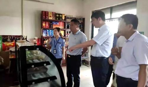 """郏县启动食品安全""""百日攻坚""""行动"""