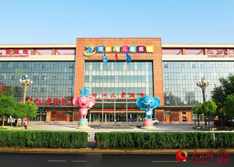 打造国家区域医疗中心 河南娃家门口也能享受优质医疗服务
