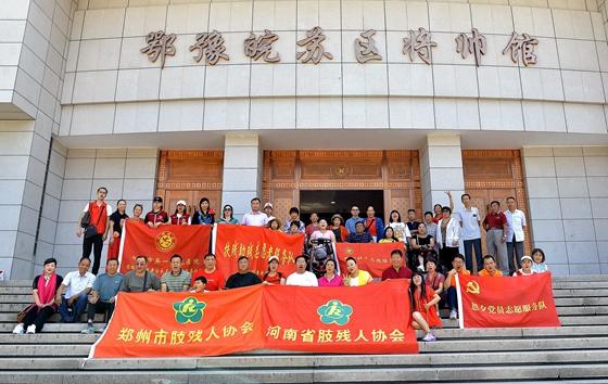 """郑州市第一人民医院天使志愿者参加""""特殊的红色之旅游学活动"""""""