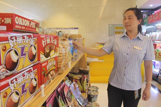 辉县上八里镇:旅游扶贫超市引领贫困户勤劳致富