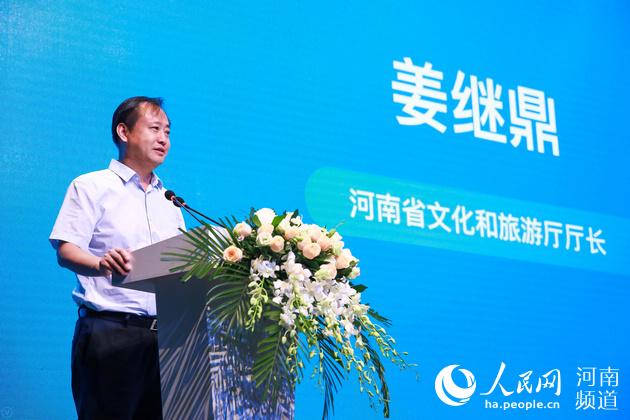 """助力文化艺术传承!中国戏曲学会、河南豫剧院加入""""DOU艺计划"""""""
