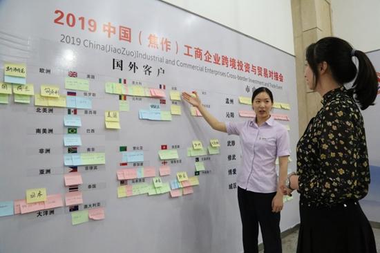 http://www.wzxmy.com/wenhuayichan/10802.html