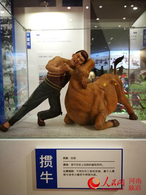 """中国少数民族传统体育文化展郑州开幕 最早""""奖杯""""等文物亮相"""