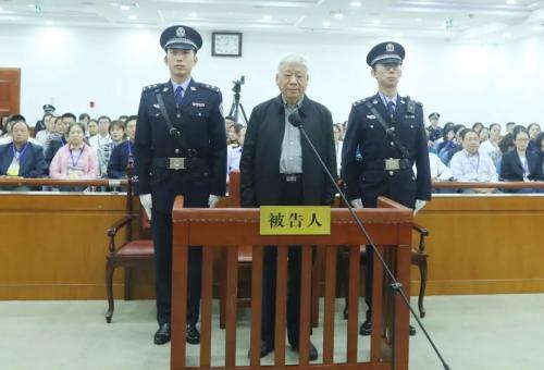 河南政协原副主席靳绥东一审被判15年 并处罚金400万元