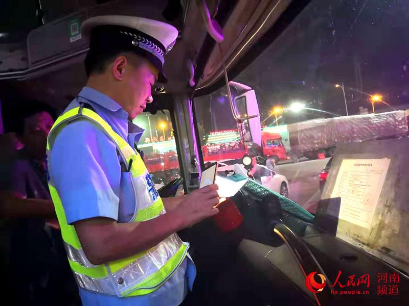 国庆期间河南高速交警全力保通 严查10类重点违法行为