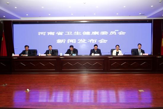 河南省确定首批儿童血液病和恶性肿瘤救治病种