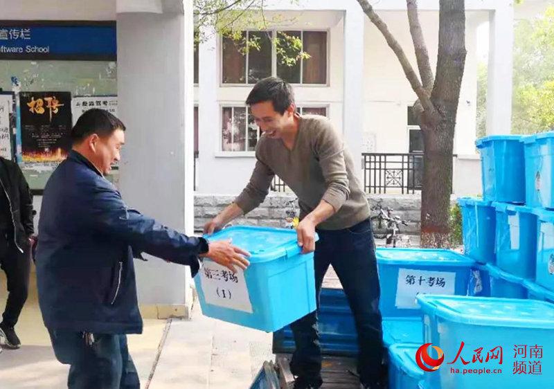 """河南""""法考""""落幕 2019年有万余名考生""""下场"""""""