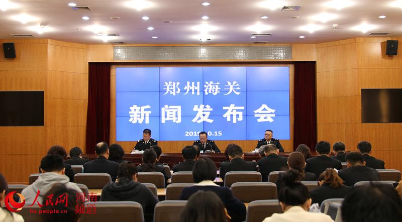 服务河南全方位高水平开放 郑州海关出台64项实招