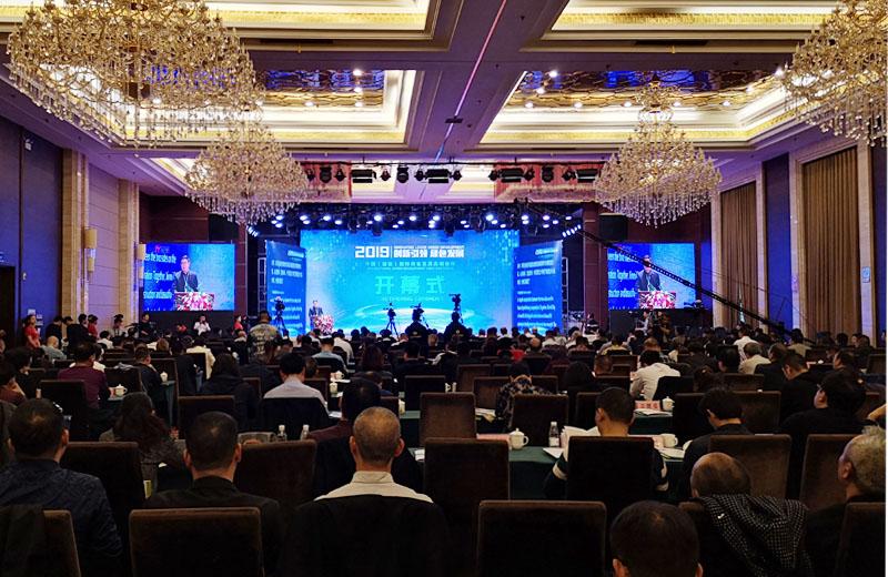 创新引领、绿色发展 2019中国(新密)绿色发展高端论坛举行