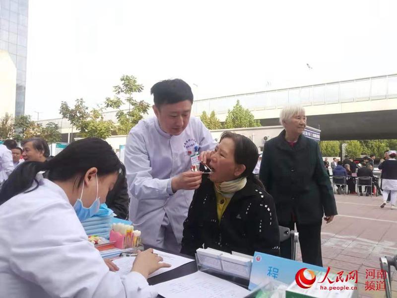一体化服务!河南省医养康复中心挂牌成立