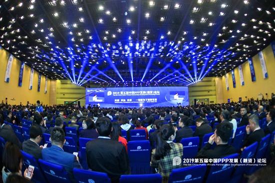 2019第五届中国PPP发展(融资)论坛在郑州召开