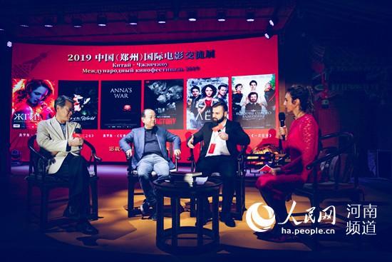 圆梦新丝路 2019中国(郑州)国际电影交流展启幕