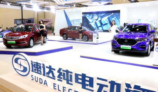 河南自主品牌速达纯电动汽车亮相郑州国际车展