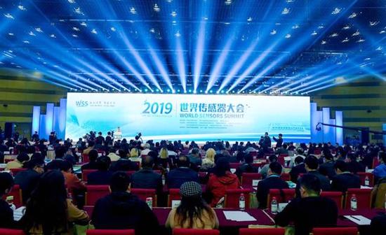 """2019世界传感器大会开幕 郑州再添经济""""新标志"""""""