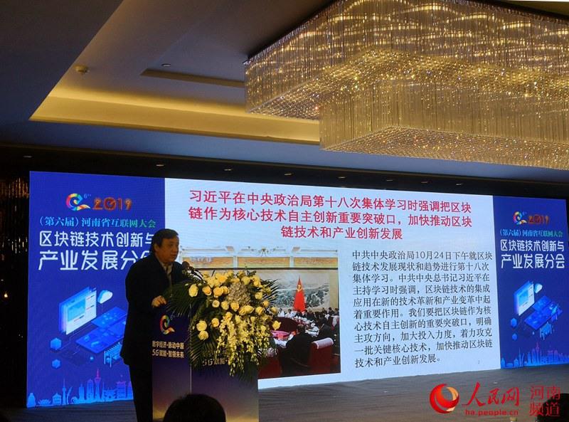 http://www.reviewcode.cn/wulianwang/95580.html