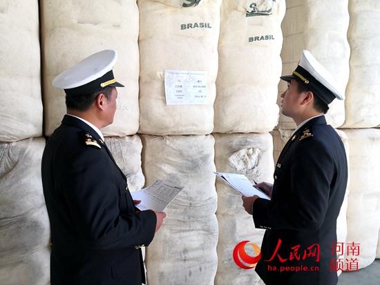 进口棉花短重9.34吨?郑州海关帮企业挽回700余万元经济损失