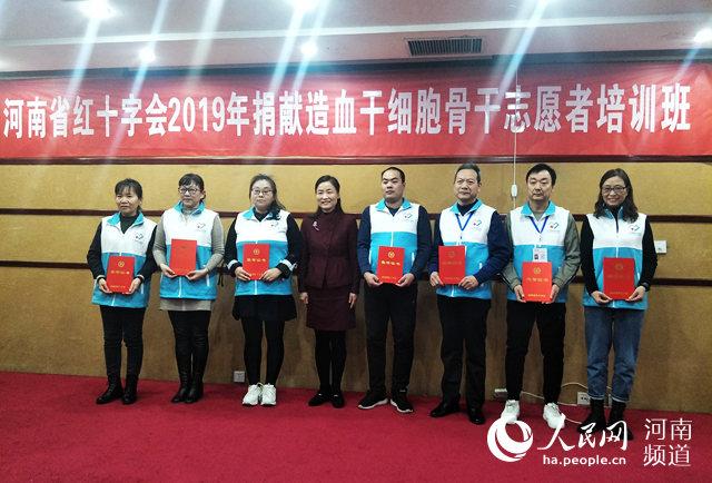 第34个国际志愿者日 河南省红十字会表彰星级志愿者