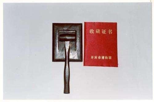 """壮丽70年 """"中国第一法槌""""诞生记"""