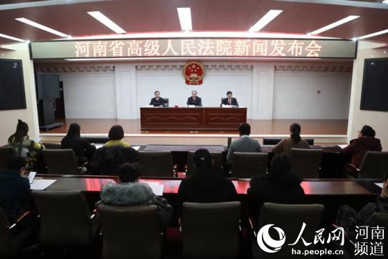 2019年河南法院共审结黑恶势力案件532件3891人