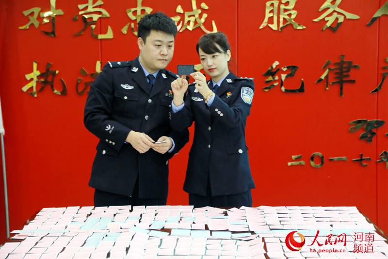 给力!郑州警方查获各类假票3.6万张 连端四个制假票窝点