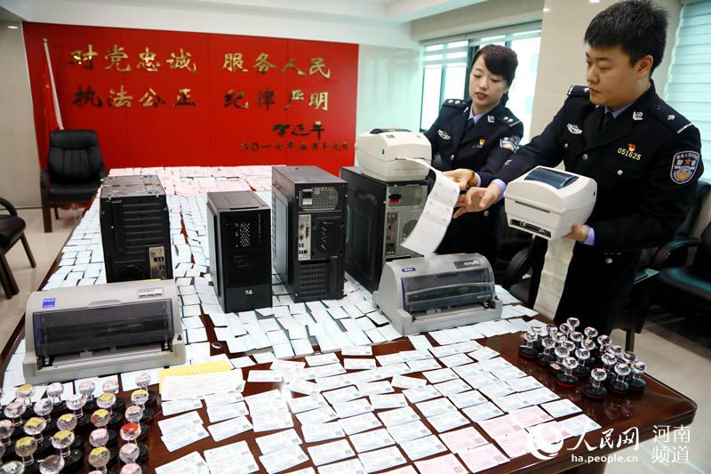 郑州警方查获各类假票3.6万张 连端四个制假票窝点