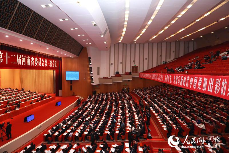 【河南两会】河南省政协十二届三次会议开幕 刘伟作工作报告