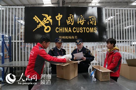 出得去、退得回 全国首票跨境电商出口海外仓包裹退运业务在郑完成