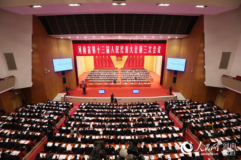 河南省十三届人大三次会议开幕 尹弘作政府工作报告
