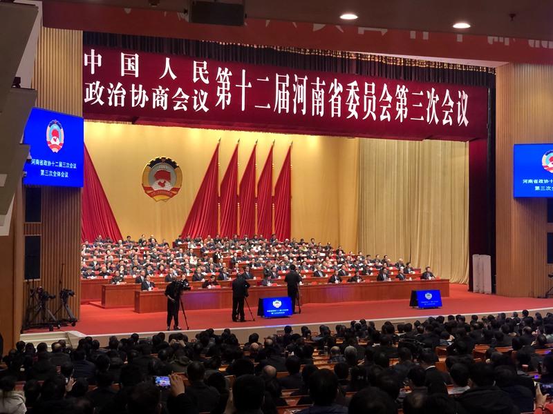 河南省政协十二届三次会议昨日在郑州闭幕