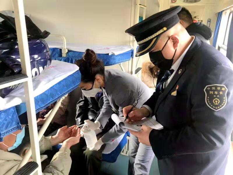 郑州客运段:全力以赴做好新型冠状病毒疫情防控工作