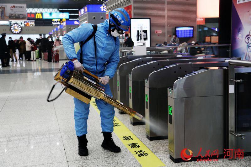 郑州东站开启全面消杀模式